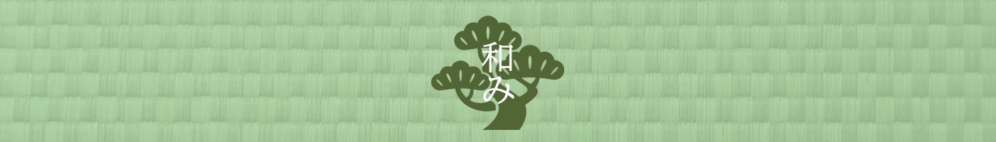 nagomi_title2